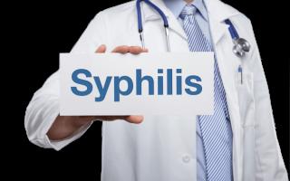 Анализ на сифилис, Челябинск — простой поиск врача онлайн