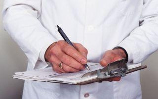 Ложноположительный анализ на сифилис — что нужно знать обследуемому