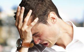 Сифилис у мужчин — фото