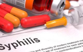 Как вылечить сифилис?