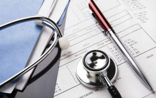Где сдать анализ на сифилис в Краснодаре?