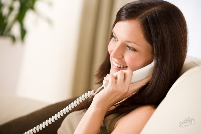 Звонок по телефону